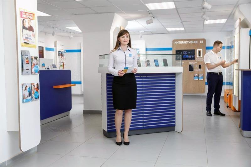 Офис компании Ростелеком