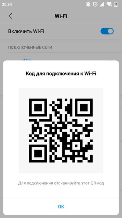 QR код Xiaomi