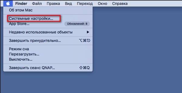 Настройки iOS