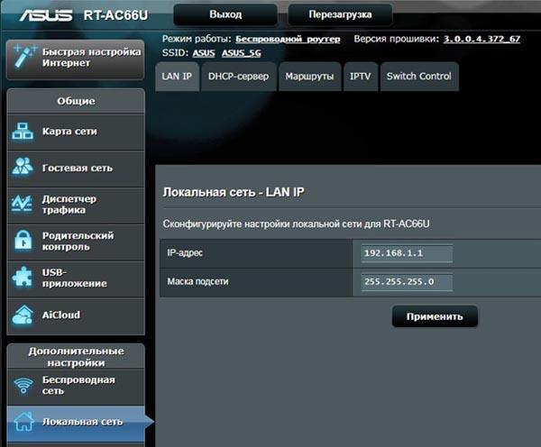 Сведения об IP в веб-меню роутера Asus