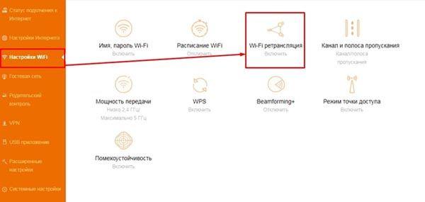 Настройка wifi в роутере Tenda