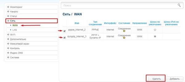 D-Link - сеть WAN