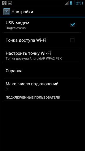 Активация USB-модема в Huawei