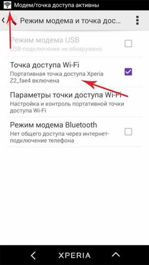 Телефон Sony в режиме USB модема