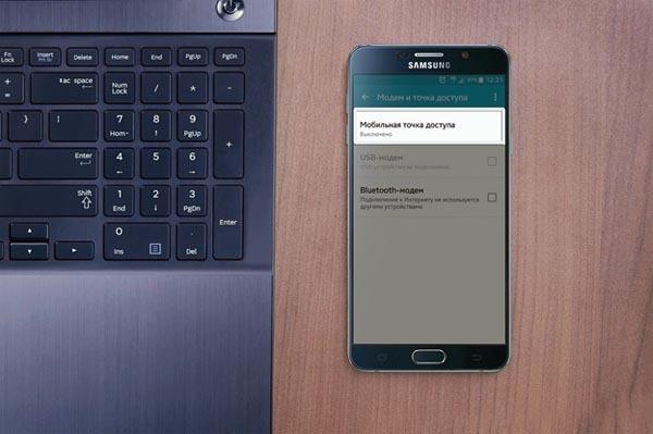 Мобильная точка доступа на Самсунге
