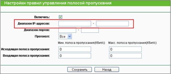 Диапазон IP адресов