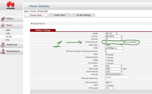 Снятие ограничения скорости Huawei