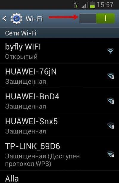 WiFi сети на Андроиде