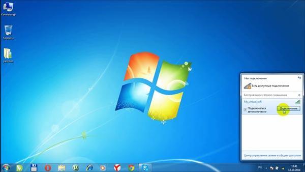 Подключиться к wifi на Windows 7
