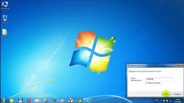 Ввод пароля на Windows 7