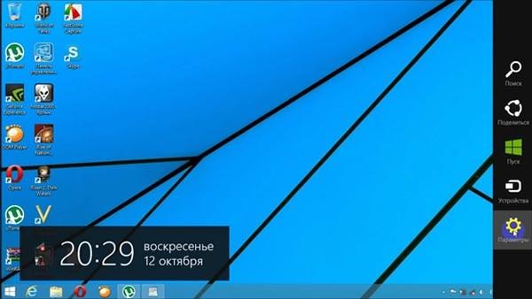 Панель настроек Windows 8