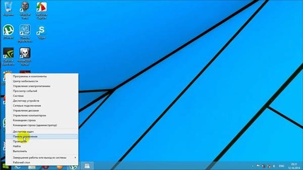 Контекстное меню Windows 8