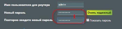 Авторизация в настройках роутера Asus