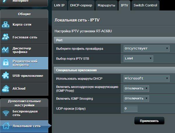 Настройки локальной сети Asus