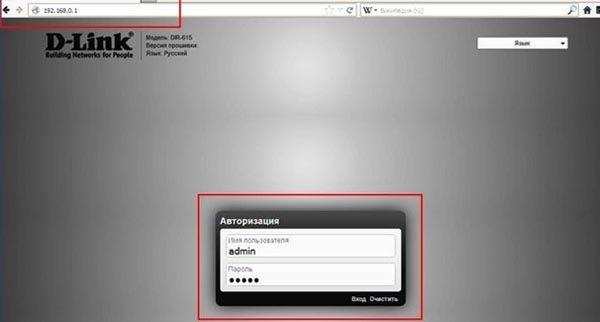 Вход в веб-меню D-Link DIR-615