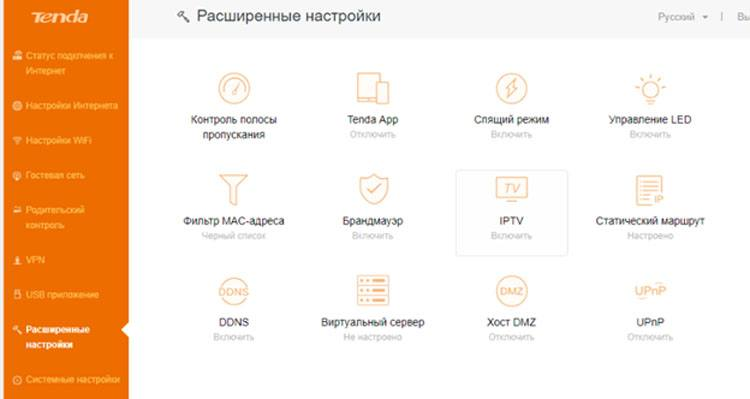 Настройка wifi роутер Tenda