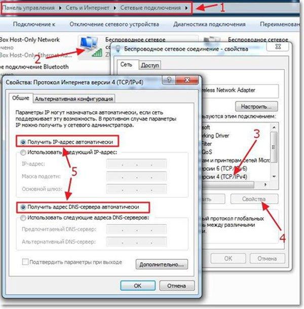 Настройка IP и DNS