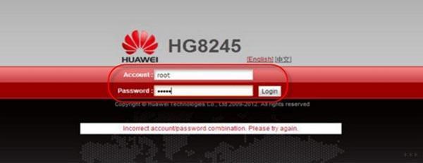 Авторизация в роутере Huawei