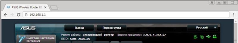 IP адрес роутера Asus