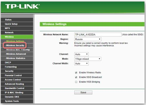Настройки WiFi TP-Link