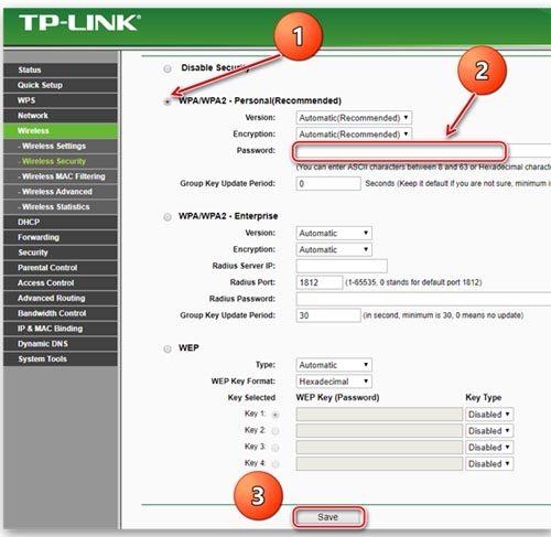 Изменение пароля wifi на роутере TP-Link
