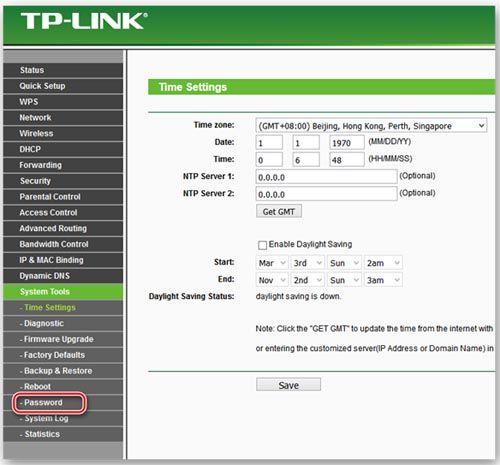 Пароль от интернета в роутере TP-Link