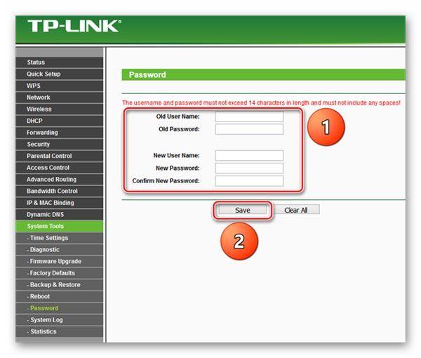 Изменение пароля от интернета в роутере TP-Link