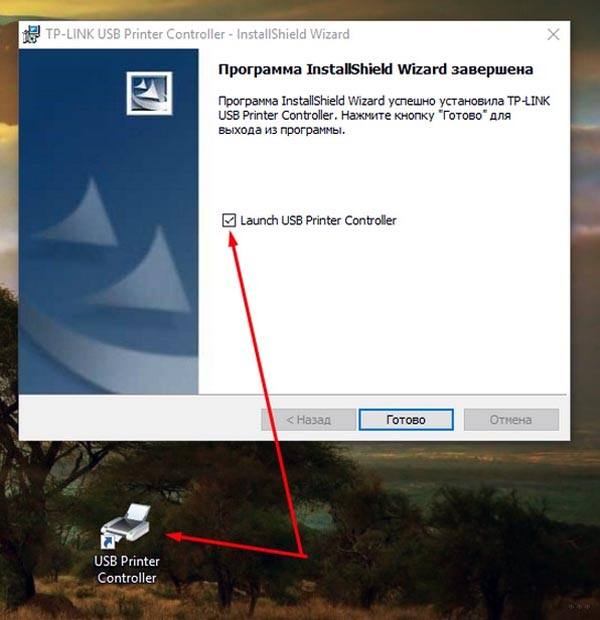 Завершение установки USB Printer Controller