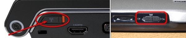 Кнопки WiFi на ноутбуке Asus