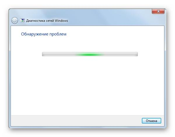 Мастер восстановления Windows