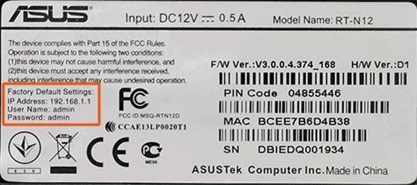 Наклейка на роутере Asus