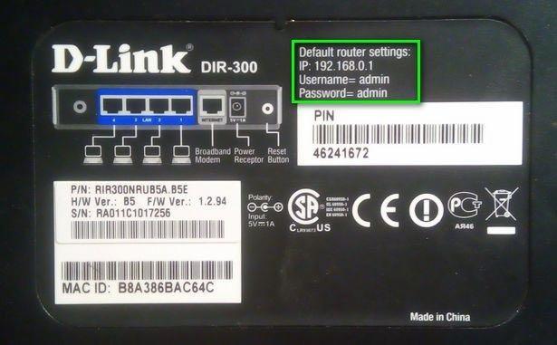 Этикетка для данными для входа в настройки D-Link