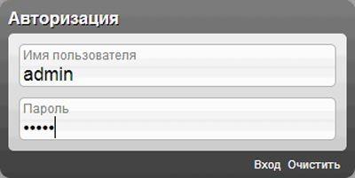 авторизация в веб-меню D-Link
