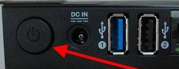 Кнопка включения роутера
