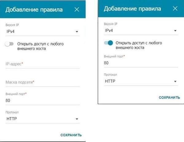 Добавление правила в Андроид