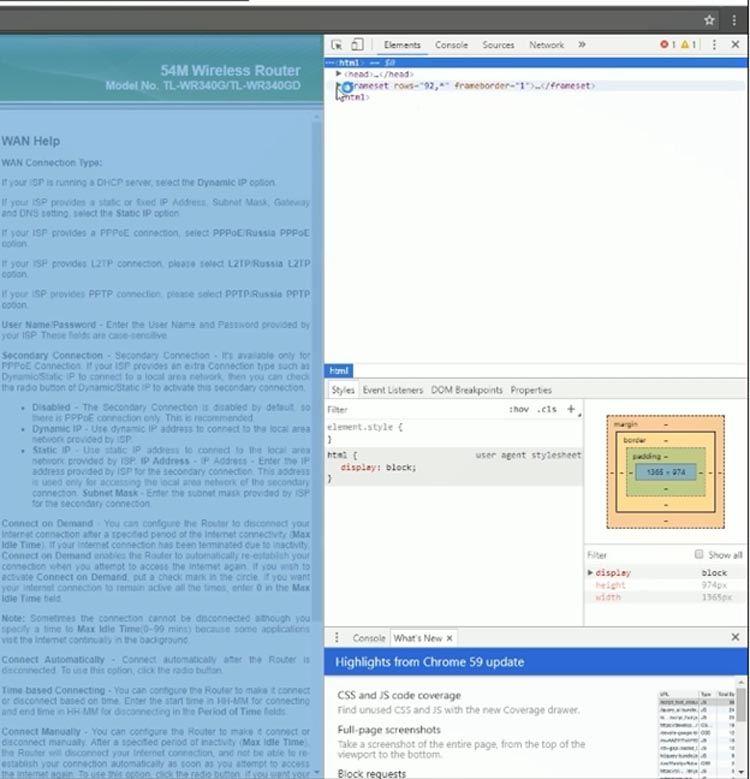 Код страницы