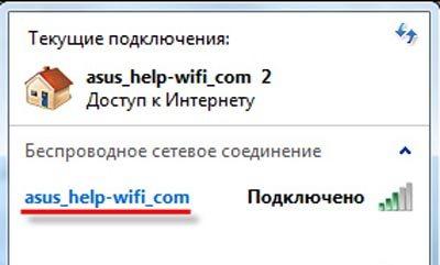 Список сетей wifi