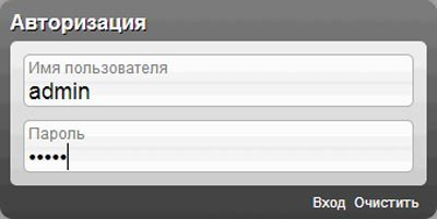 Авторизация роутера D-Link