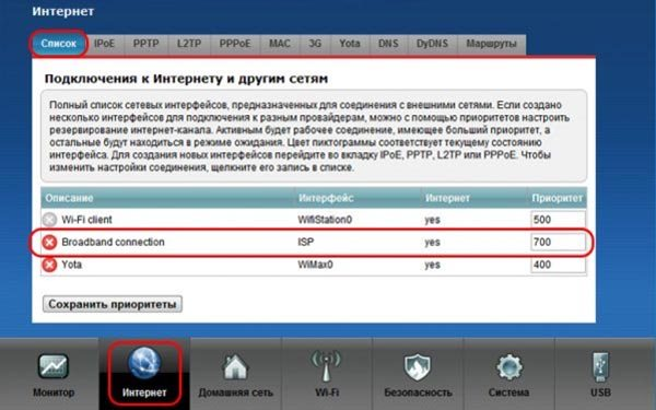 IPTV Zyxel Keenetic