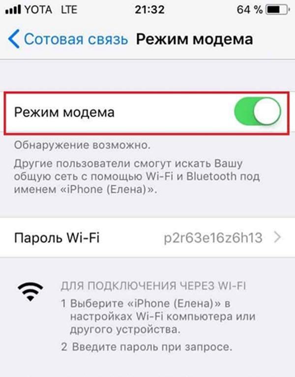 Активация USB модема на Андроиде