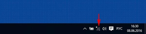 Трей Windows 10