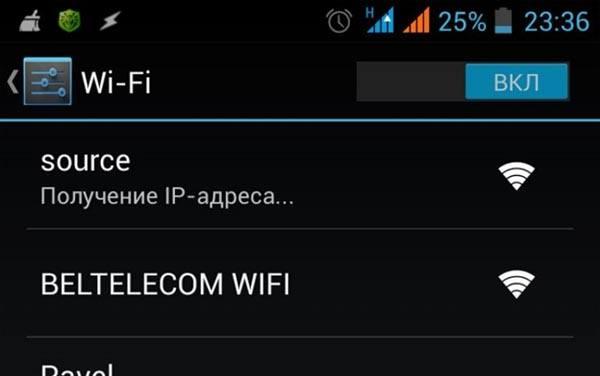 Анроид список сетей wifi